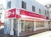 店舗外観:松山城西店